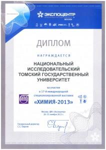 doc20131101143520_001